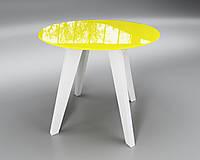 Леонардо Круг желто-белый, фото 1