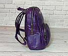 Женский рюкзак в стиле Philipp Plein фиолетовый, фото 4