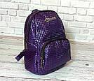 Женский рюкзак в стиле Philipp Plein фиолетовый, фото 5