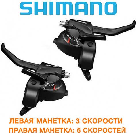 Манетки моноблоки (переключатель) Shimano (шимано) ST-EF41 Tourney 3х6, фото 2