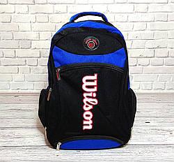 Вместительный рюкзак Wilson для школы спорта Черный с синим Vsem