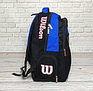 Вместительный рюкзак Wilson для школы спорта Черный с синим TOPvse, фото 3