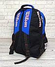 Вместительный рюкзак Wilson для школы спорта Черный с синим TOPvse, фото 4