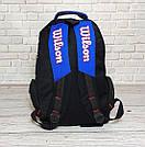 Вместительный рюкзак Wilson для школы спорта Черный с синим TOPvse, фото 5