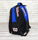 Вместительный рюкзак Wilson для школы спорта Черный с синим TOPvse, фото 6