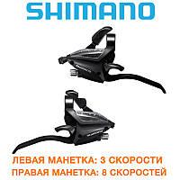 Манетки моноблоки (переключатель) Shimano (шимано) ST-EF500 3х8 (st-ef500-3-8)