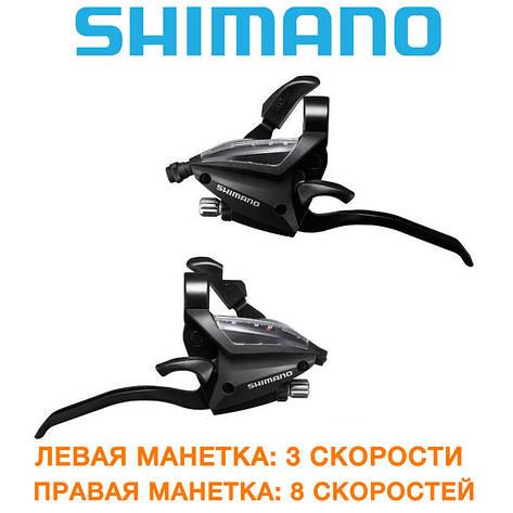 Манетки моноблоки (переключатель) Shimano (шимано) ST-EF500 3х8 (st-ef500-3-8), фото 2