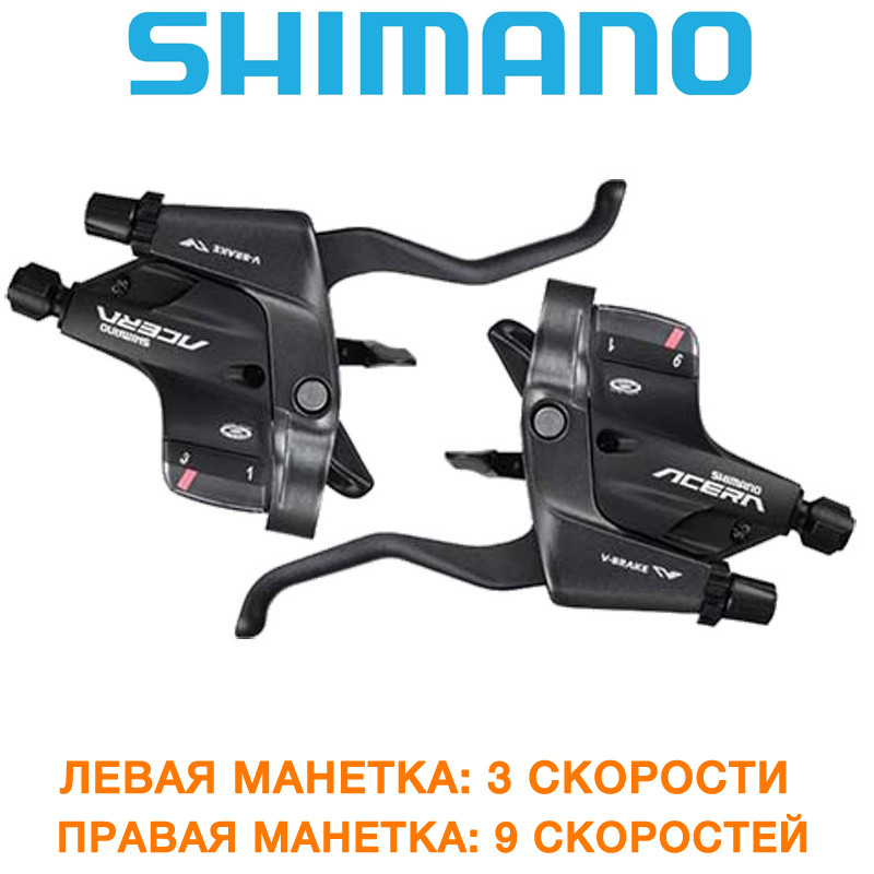 Моноблоки манетки (переключатель) Shimano (шимано) ST-M390 Acera 3х9 (man390)