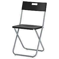 Садовый стул, черный Икеа Гунде, 002.177.97 Ikea