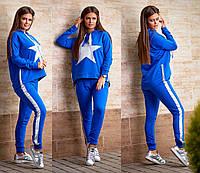 Женский спортивный костюм трикотажный со звездой , фото 1