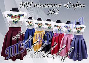 """Пошитое платье под вышивку подросток """"Софи"""" №2"""