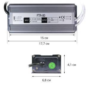 Блок питания 80W для светодиодной ленты DC12 6,6А WP герметичный, алюминиевый, фото 2