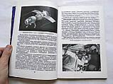 Советские пилотируемые корабли и орбитальные станции, фото 4