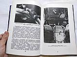 Советские пилотируемые корабли и орбитальные станции, фото 6