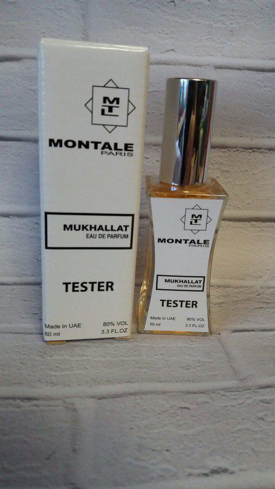 Женские духи тестер в стиле Montale Mukhallat - 60 мл