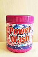Пятновыводитель Power Wash универсальный 600 г