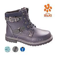 c7dac9e9b Демисезонные ботинки на девочку подросток большие размеры 32-37 ...