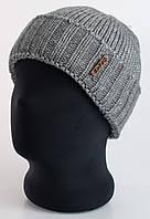 Классическая мужская шапка с отворотом Oskar серого цвета
