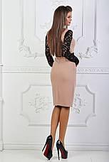 Платье с гипюровыми вставками, №81, каппучино., фото 3