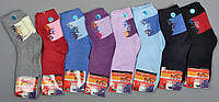 """Женские махровые носки """"BFL 005"""""""