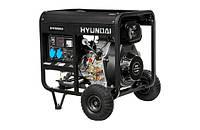 Дизельный генератор HYUNDAI DHY8000LE 5.5-6.0 кВт