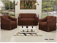 Натяжные чехлы на диван и два кресла VIP, Турция с оборкой (Много цветов)