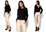 Стильные осенние брюки-дудочки  с карманами 42-48р, фото 5