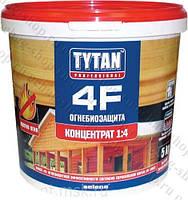 ОгнеБиозащита для дерева 4F TYTAN 5кг