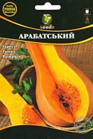 "Тыква ""Арабатская"" 10 г. СН"