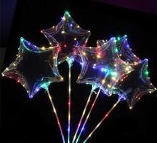 Прозрачные светодиодные шары