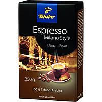 Кофе молотый Tchibo Espresso Milano Style 100% арабика