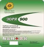 Гербицид Зоря 900 аналог Харнеса, ацетохлор 900 г/л