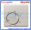 Цифровой комнатный термостат Spyder