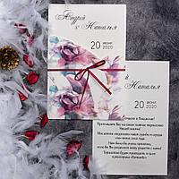 Нежные пригласительные на свадьбу, арт. 63671