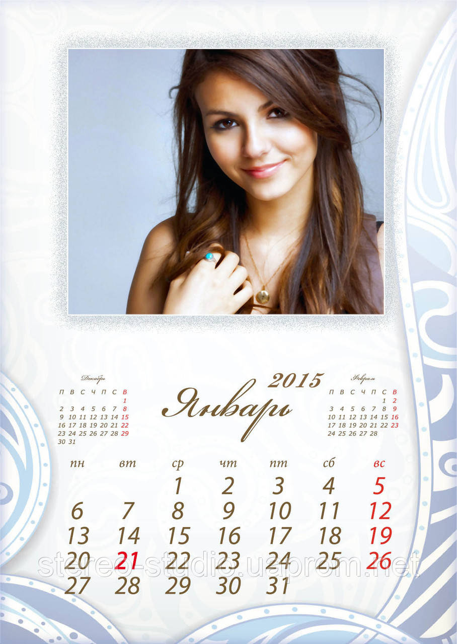 Стильный перекидной календарь