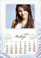 Стильный перекидной календарь , фото 1