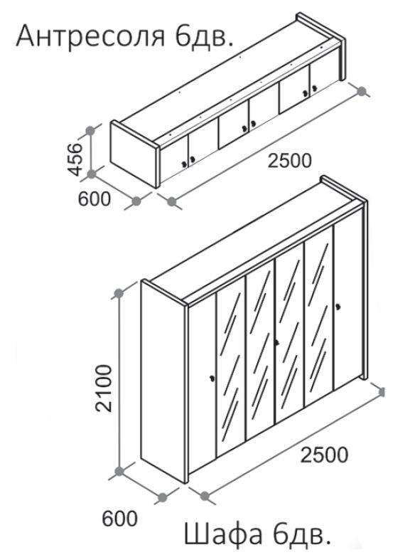 Шкаф 6-дверный Оливье (размеры)