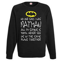 Свитшот Batman 2 (Бэтмен)