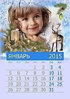 Красивый перекидной  календарь 2017