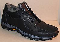 Кроссовки мужские зимние из натуральной кожи от производителя модель МВ-44, фото 1