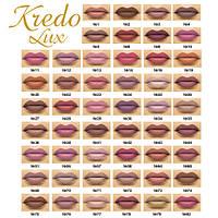 Kredo Lux помада  для губ (57 тонов)