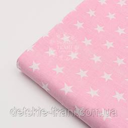 570f0664a68f Лоскут ткани №589а с густыми звёздами на розовом фоне, плотность 125 г/кв