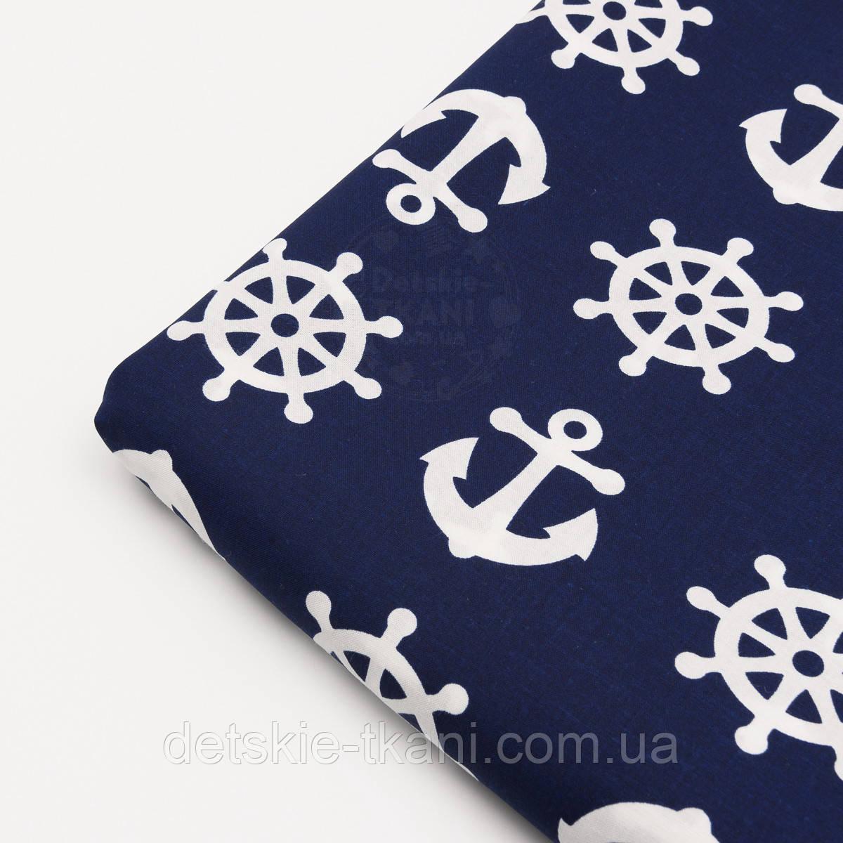 Лоскут ткани №333б  синего цвета морская тематика
