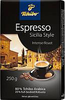 Кофе молотый Tchibo Espresso Sicilia 250 гр Насыщенный крепкий эспрессо 80% арабика, 20% робуста