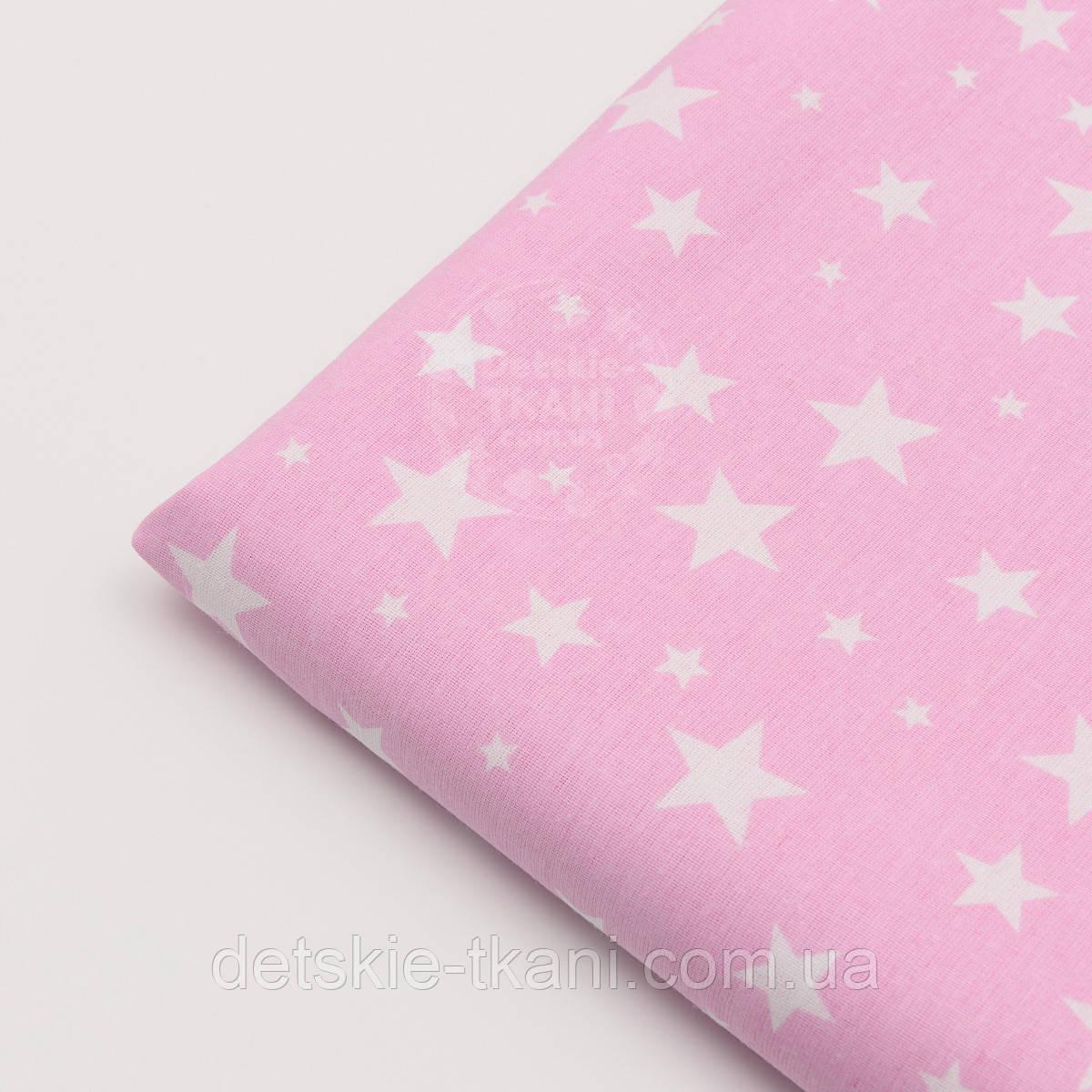 """Лоскут ткани №989 """"Звёздная россыпь"""" с белыми звёздочками на розовом фоне"""