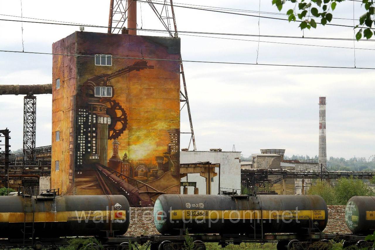 Художественная роспись Киев