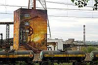 Художественная роспись Киев, фото 1