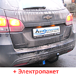 Фаркоп съемный на двух болтах- Chevrolet Cruze Универсал (2012--)