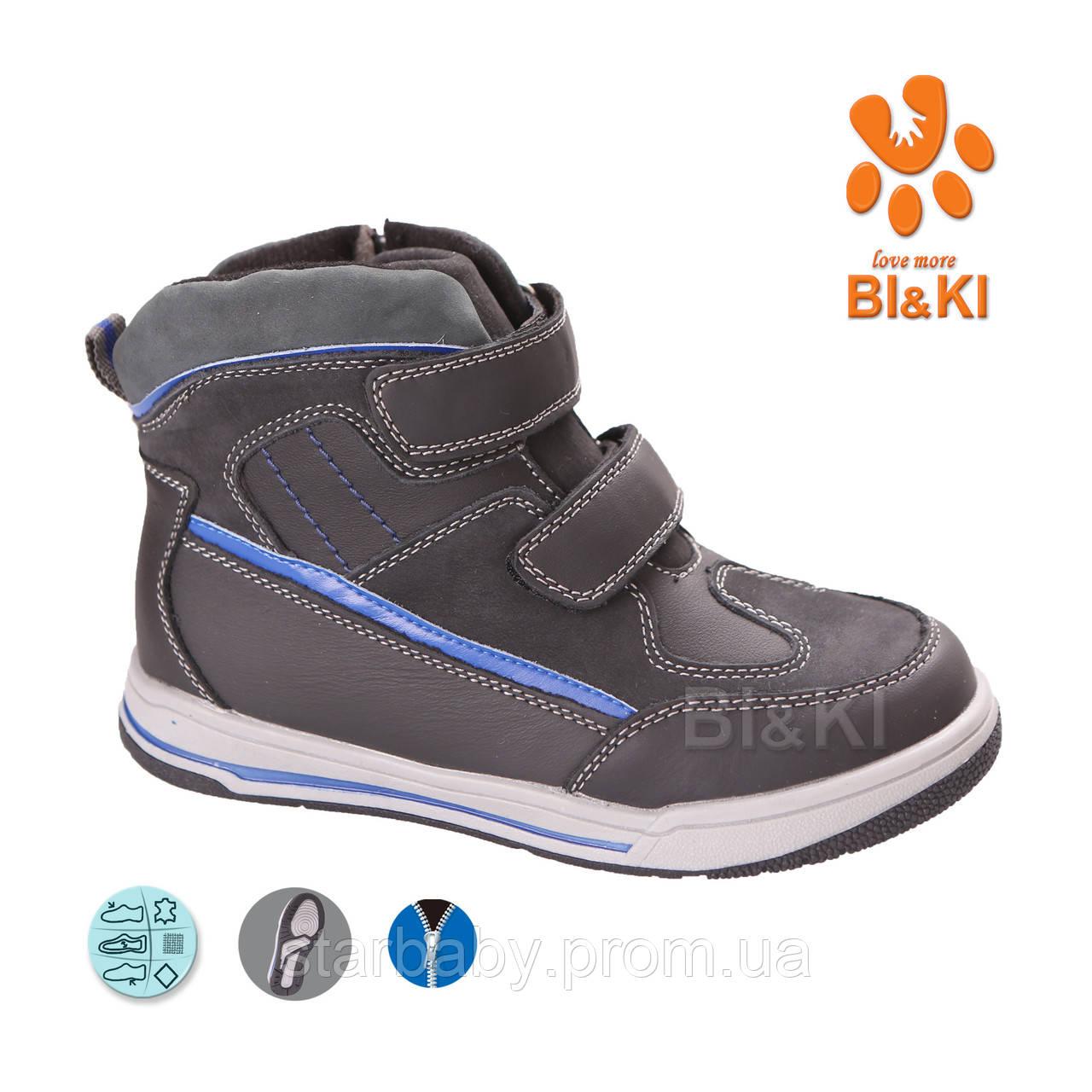 dd3caf91d Демисезонные ботинки на мальчика большие размеры 31-36: продажа ...