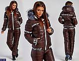 Зимний теплый красивый лыжный костюм синтепон раз.42-54, фото 3